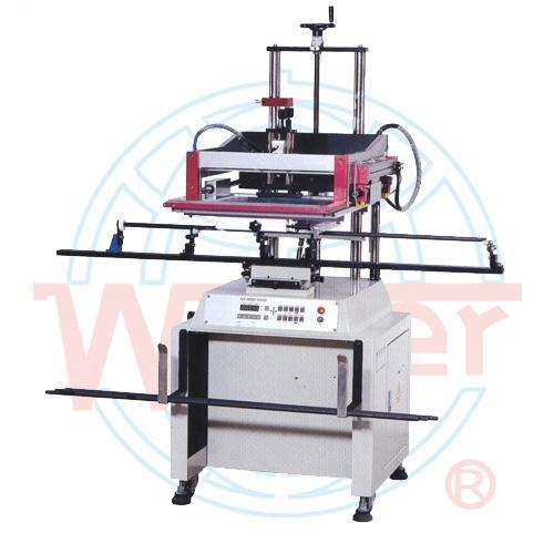 Special screen printer for curve surface