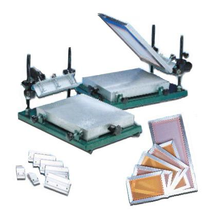 Screen Printing Supplies