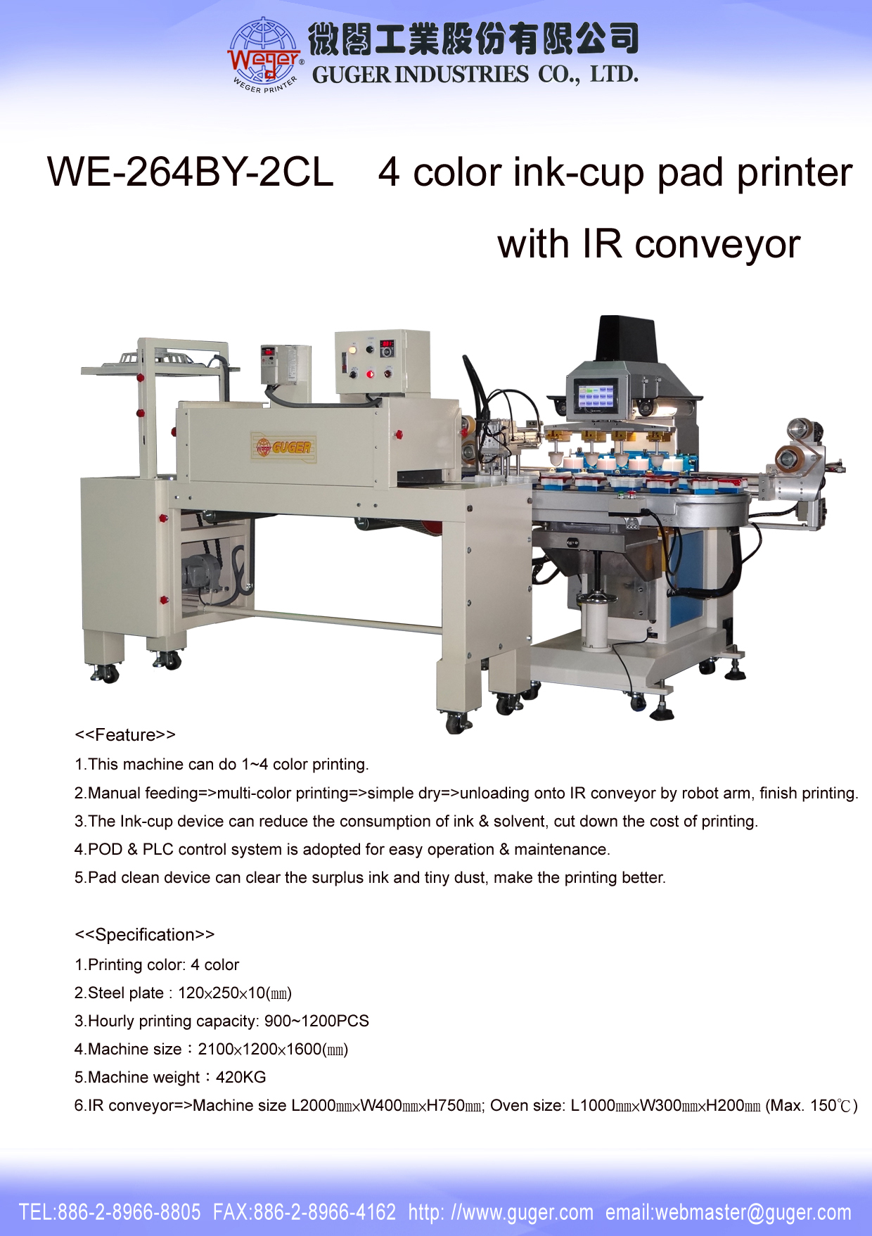 4 color ink-cup pad printer (with IR conveyor)(WE-264BY-2CL